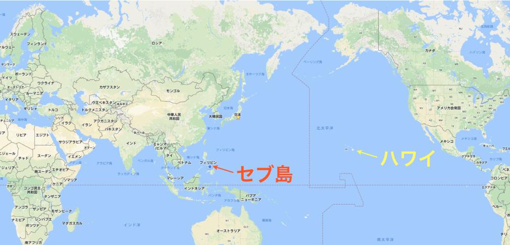 セブ島とハワイの位置関係