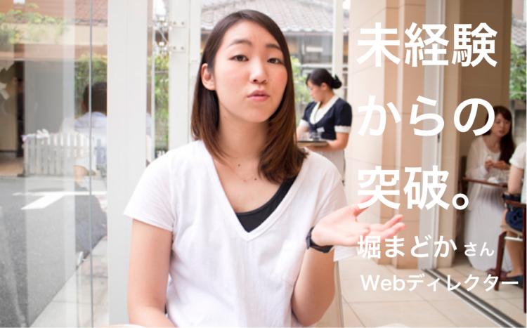 IT留学アクトハウス体験談02へ