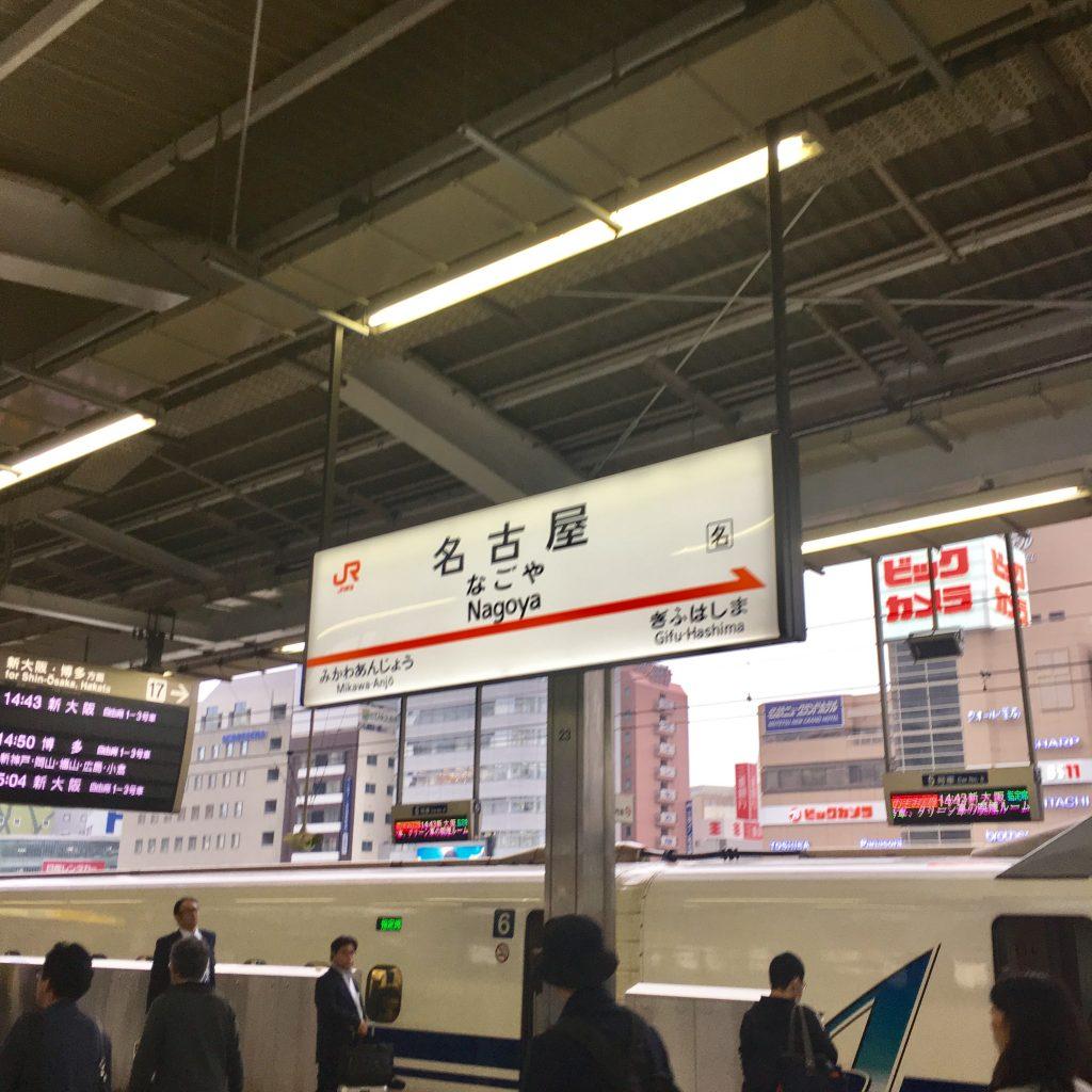 セブ島の雨季のときのような曇り空の名古屋駅