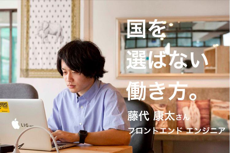 IT留学アクトハウス体験談03へ
