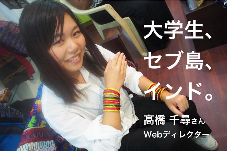 IT留学アクトハウス体験談04へ