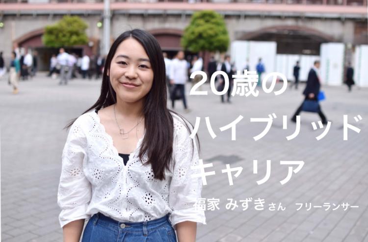 IT留学アクトハウス体験談09へ